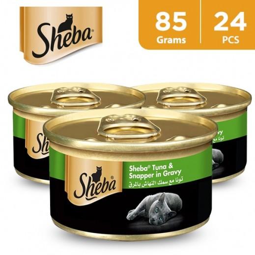 Wholesale - Sheba Tuna White Meat & Snapper Wet Cat Food 24x85 g