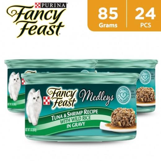 Fancy Feast Tuan & Shrimp Recipe 85 g (24 Pieces)