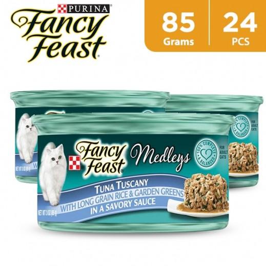 Fancy Feast Tuna Tuscany 85 g (24 Pieces)