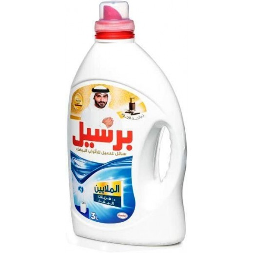 Persil Gel for White Clothes Oud 3 L