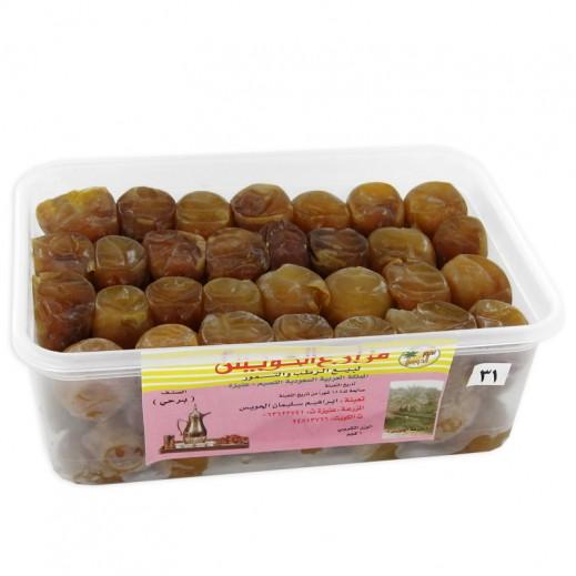 Al Howais Rutab Barhi First Class Dates 1 kg