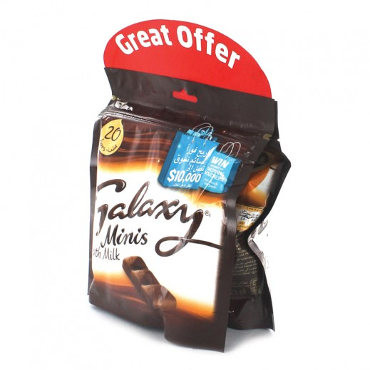 Galaxy Minis Smooth Milk Chocolate 2 x 250 g (Promo)