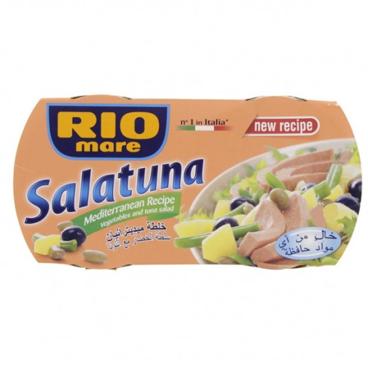 Rio Mare Beans Tuna & Vegetables Salad Recipe 160 g (2 Pieces)