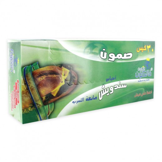 Falcon Sammoun Sandwich Large Bags 30 pieces