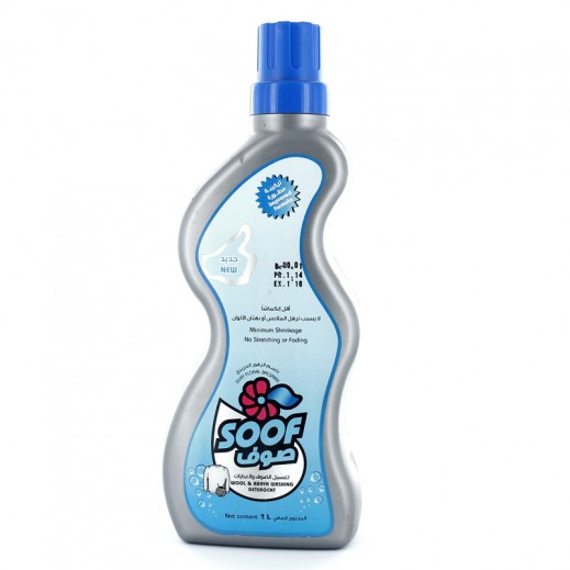 Soof Wool & Abaya Silky Floral Detergent 1 L