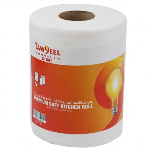 Taw9eel Premium Soft Kitchen Roll (20 cm x 250 m)