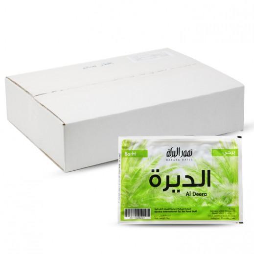 Baraka Al Deera Dates 8x1 kg