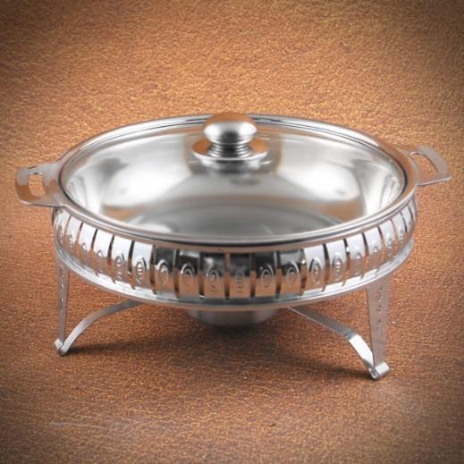 Stainless Steel Food Warmer 26 cm