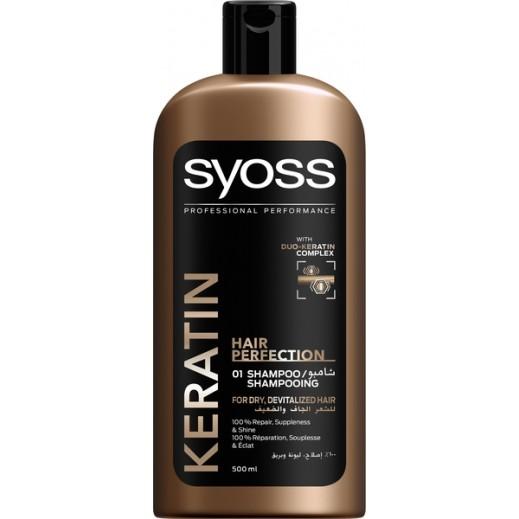 Syoss Keratin Hair Perfection 01 Shampoo 500 ml