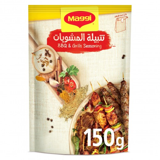 Maggi BBQ & Grills Seasoning 150 g