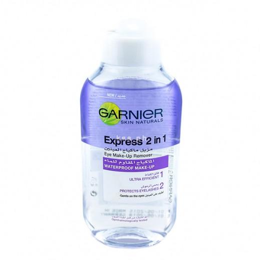 Garnier Skin Naturals 2 In 1 Express Eye Makeup Remover 125 ml
