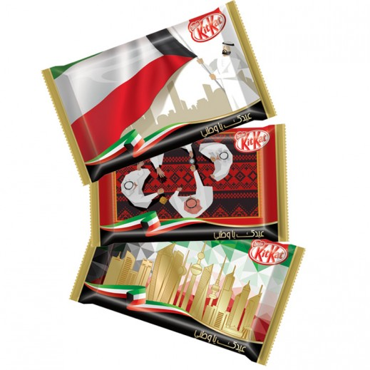 KitKat 4F Chocolates (National Day Edition) 41.5 g