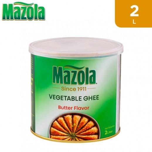 Mazola Butter Flavor Vegetable Ghee 2 L