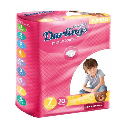 Darlings Super Maxi Plus Stage 7 (24-36 kg ) 20 Pieces