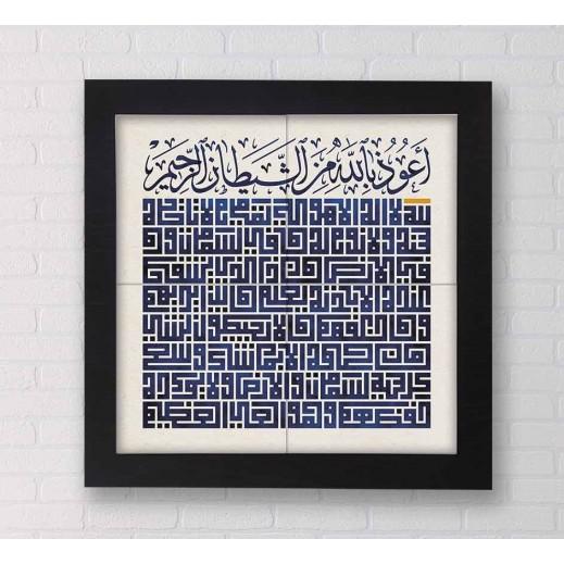 Al-Korsy on Ceramic Art - by Nihad Nadam - delivered by Berwaz.com