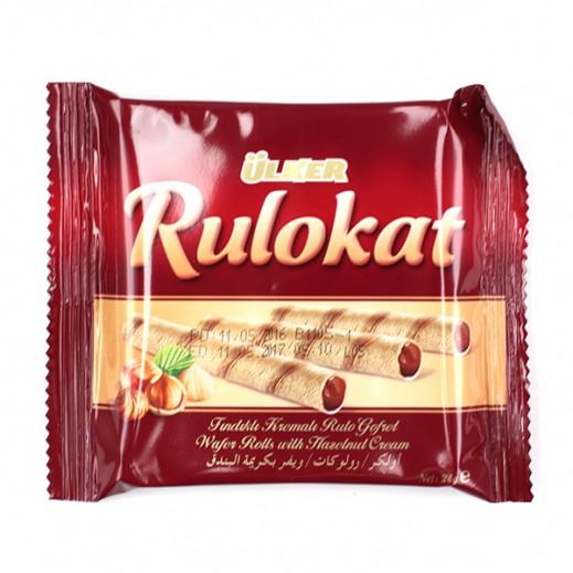 Ulker Rulokat Wafer Chocolate 24 g