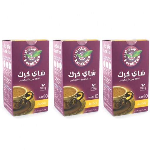 Wholesale - Karak Tea Coffee Instant Premix 10x20 g (3 pieces)