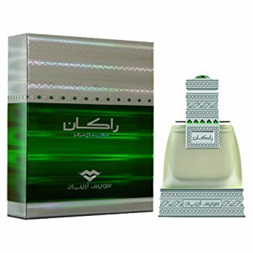 Swiss Arabian Rakaan For Him EDP 50 ml