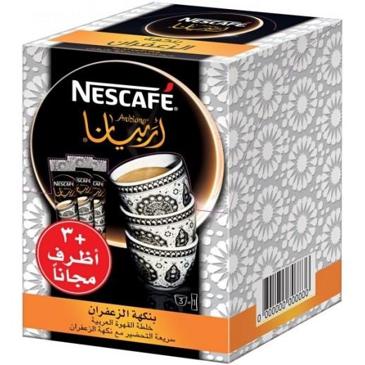 Nescafe Arbiana With Saffron 23 x 3 g