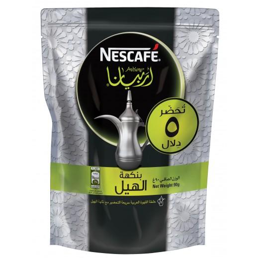 Nescafé Arabiana Arabic Instant Coffee Pouch 90 g