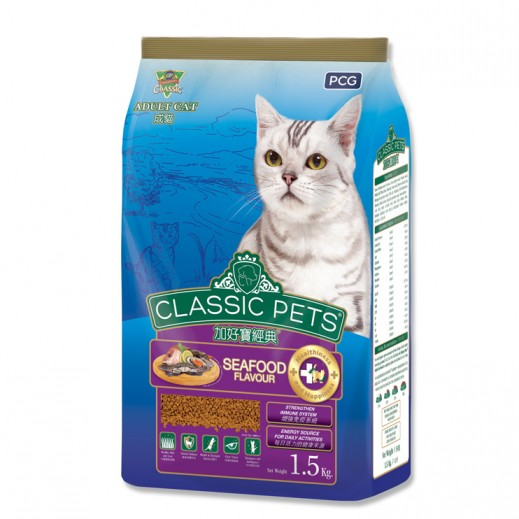 Classic Pets Adult Cat Food With Seafood Flavour 7 kg