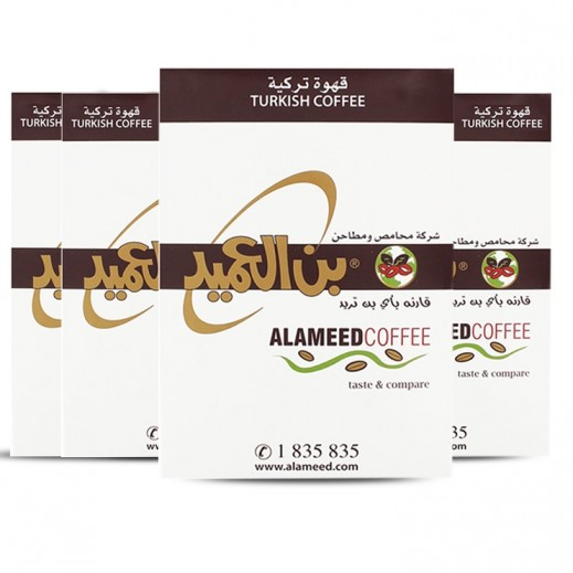 Al Ameed Turkish Coffee With Cardamom 500 g (4 pieces)