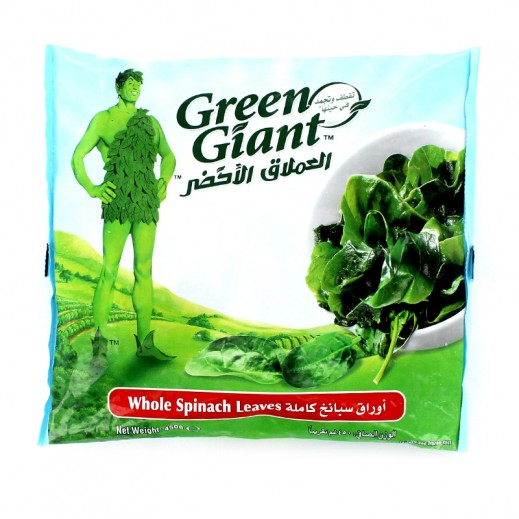 Green Giant Frozen Spinach Whole Leaves 450 g