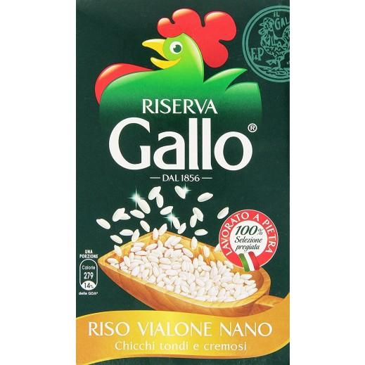Riso Gallo Vialone Nano 1 kg