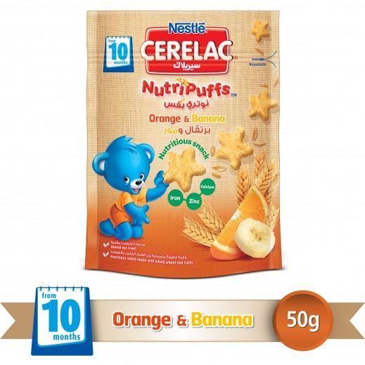 Cerelac Nutripuffs Orange & Banana 50 g (From 10 Months)