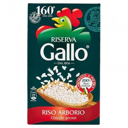 Riso Gallo Arborio Rice 1 kg