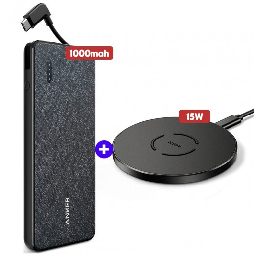 Anker PowerCore Power Bank 10000 mAh with built-in USB-C Cable + ESR 15W Wireless Charger