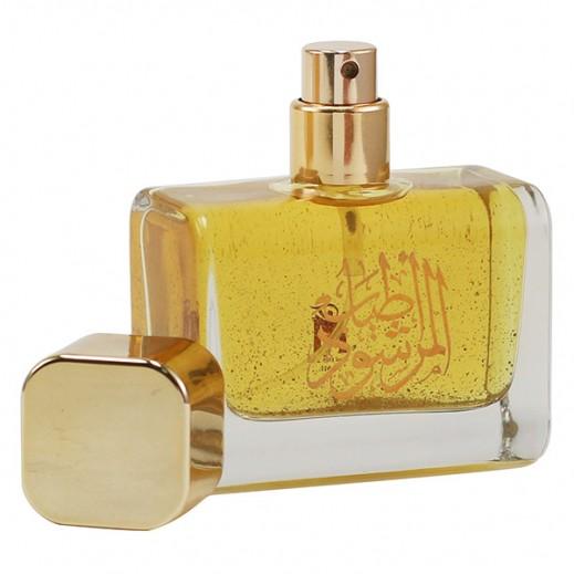 Atyab Al Marshoud Perfume 50 ml Unisex