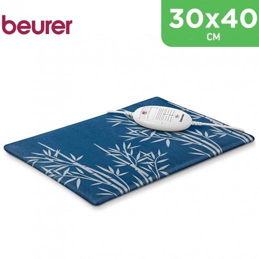 Beurer Heating Pad 30 x 40 cm HK 35