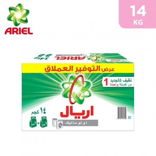 Ariel Automatic Laundry Detergent Powder 14 Kg