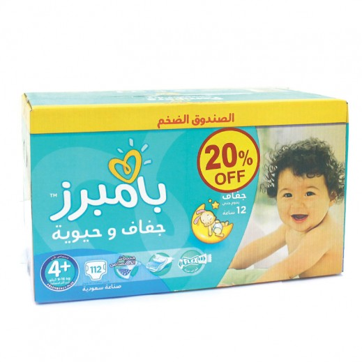 Pampers Stage 4+ (9-16 kg) 112 Pieces