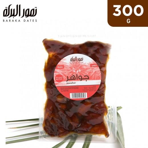 Baraka Khalas Jawaher Dates Mini Pack 300 g