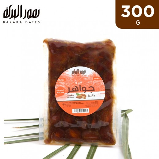 Baraka Khalas Jawaher Dates With Almond Mini Pack 300 g