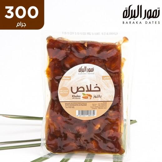 Baraka Khalas With Almonds Mini Pack Dates - 300 g