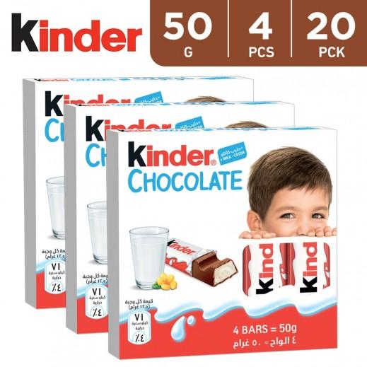 Kinder Chocolates 4 Bars 20 x 50 g