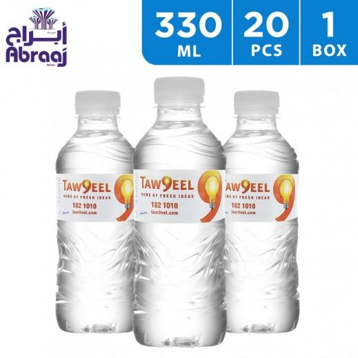 Abraaj Drinking Water 20 x 330 ml