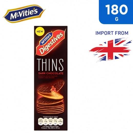 McVities Digestives Thins Dark Chocolate 180 g