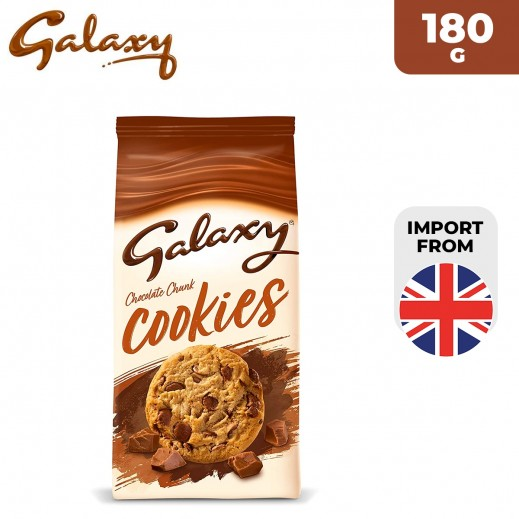 Galaxy Chocolate Chunk Cookies 180 g