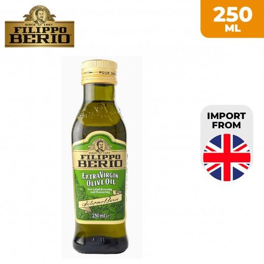 Filippo Berio Extra Virgin Olive Oil 250 ml