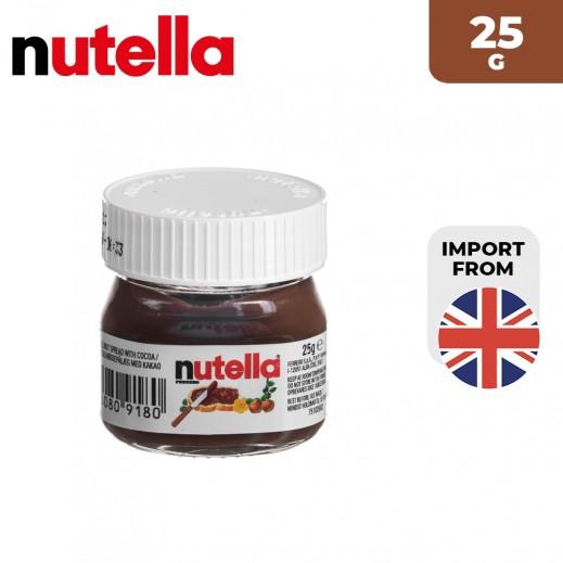Ferrero Nutella Mini Glass Spread 25 g