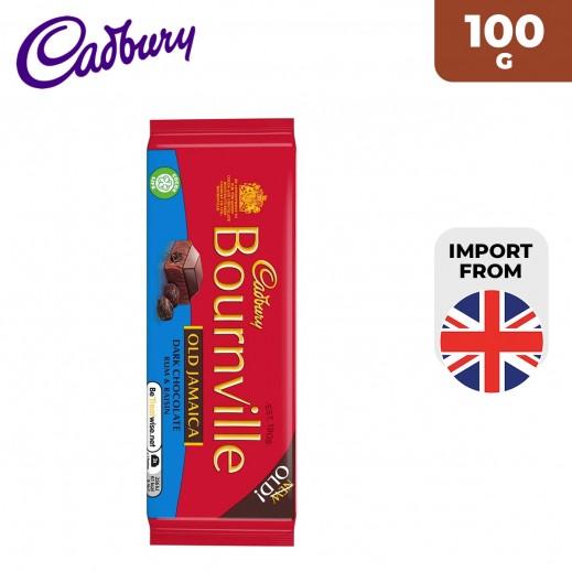 Cadbury Bournville Old Jamaica Dark Chocolate 100 g