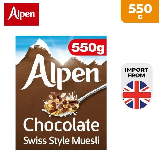 Alpen Chocolate Muesli 550 g