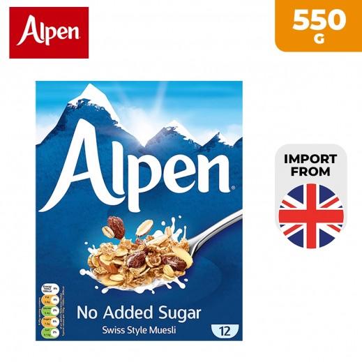 Alpen No Added Sugar Muesli 550 g