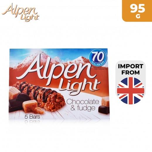 Alpen Light Chocolate & Fudge Cereal Bars 5 x 95 g