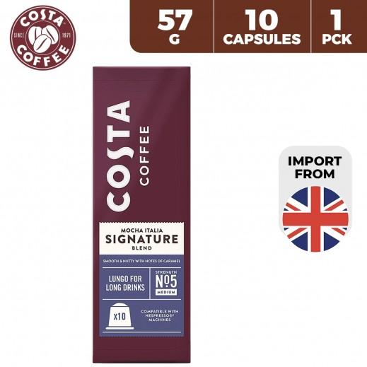 Costa Coffee Signature Blend Lungo Aluminium Nespresso Coffee Capsules 10 x 57 g