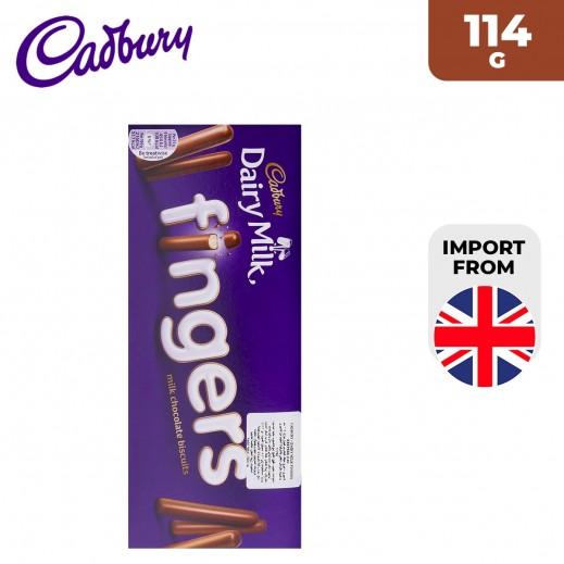 Cadbury Dairy Milk Fingers Milk Chocolate 114 g